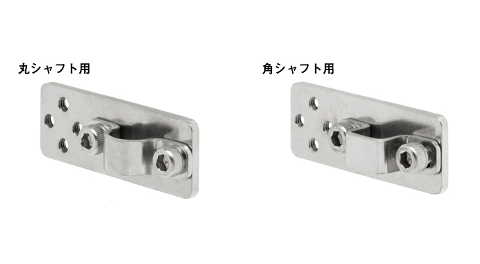 Flexible Type, Stainless Steel/Sensor Attachment