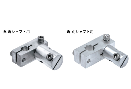 Flexible Type, Aluminum/XY Joints